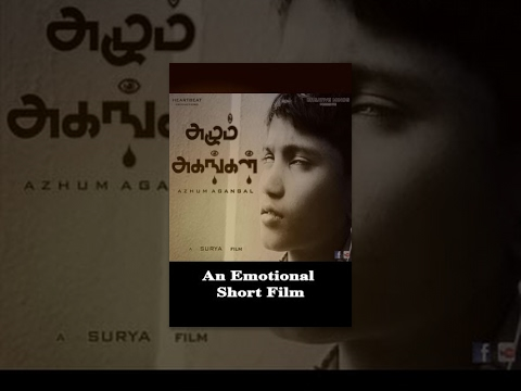 Azhum Agangal- Emotional Tamil Short Film- Must watch- Redpix Short Films