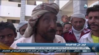 بالفيديو.. حقوقي يمني: التجويع هو سياسة الحوثيين في اليمن