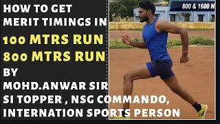 100 Mtrs Run , 800 mtrs ,1600Mtrs RUN PHYSICAL TRAINING LESSON 2-TYPES OF RUNNING BY AYAAN INSTITUTE