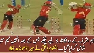 Fahim Ashraf Three Sixes Best Shot