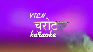 Vten | Churot | instrument | karaoke | 2018