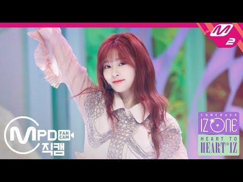 [MPD직캠] 아이즈원 김민주 직캠 '비올레타(Violeta)' (IZ*ONE Kim Minju FanCam)   @HEART TO 'HEART*IZ'_2019.4.1