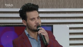 اجرای آهنگ زیبا توسط مصطفی مهریار - برنامه ویژه عید - بامداد خوش / Beautiful song by Mustafa Mehryar