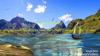 Ar Rahman Ayat 33