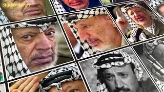 في ذكرى استشهاد القائد البطل ياسر عرفات ابو عمار