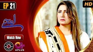 Pakistani Drama | Lamhay - Episode 21 | Aplus Dramas | Saima Noor, Sarmad Khoosat