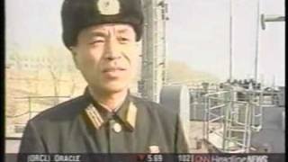 CNN Jan 2000 USS Pueblo in Pyongyang