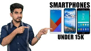 Top phones under 15000 in 2018 | April 2018 [Hindi हिन्दी]