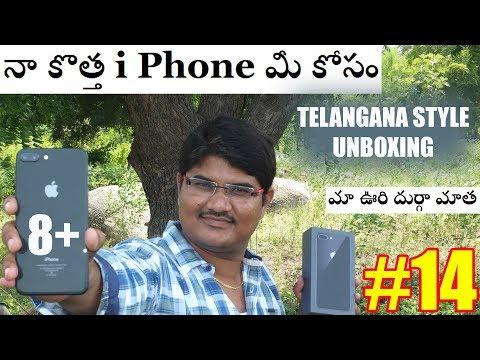 I Phone 8 Plus Unboxing In India | Video Test | Ma Uri Durga Matha | Telugu Vlog