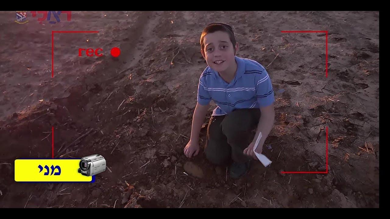 תוכנית ראלי של צבאות השם - ה' טבת חג הספרים דידן נצח תוכנית 47