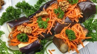 Готовим у Каси / Баклажаны с морковью по-корейски Салат с баклажанами и корейской морковью