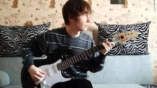 Луч Солнца Золотого (Fingerstyle guitar cover)