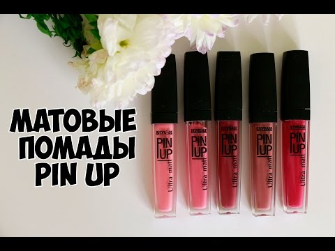 ARTDECO Помада для губ матовая стойкая Perfect Mat Lipstick 116, 4 г