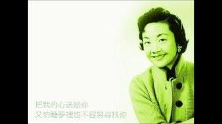 為甚麼 - 姚莉 [香港版] Yao Lee