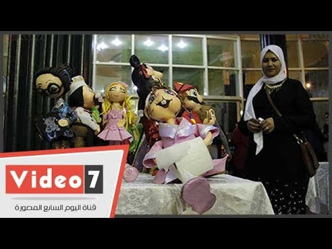 -دمية- تحول ربة منزل إلى فنانة فى نحت الفوم بالإسماعيلية  - 23:21-2018 / 2 / 17