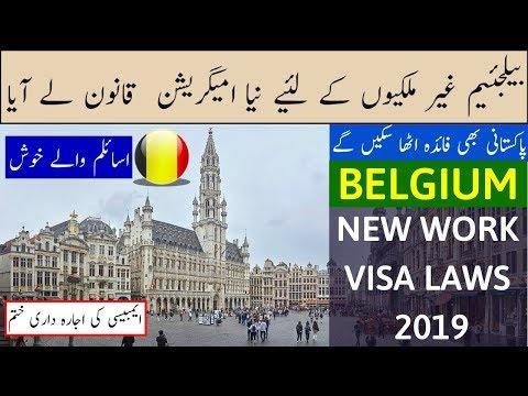BELGIUM NEW WORK VISA AND ASYLUM LAW 2019