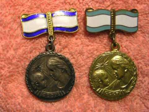 08 07 1944 года учереждены медали МАТЬ ГЕРОИНЯ