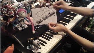 【ピアノ】「ウミユリ海底譚」を弾いてみた(Umiyuri Kaiteitan Piano Cover)