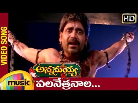annamayya movie songs palanetrala song nagarjuna