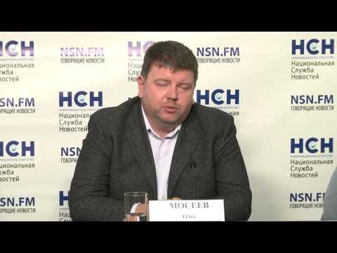 Видео Розничные цены на металлопрокат в москве