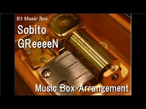 SobitoGReeeeN Music Box