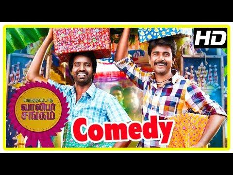 Soori - Sivakarthikeyan Comedy | Varuthapadatha Valibar Sangam Comedy Scenes | Part 3 | Sri Divya