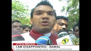 Namal and 7 others released on bail (English)