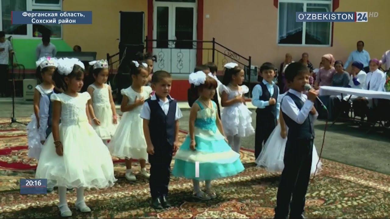 Открытие Дошкольного образовательного учреждения в Фергане