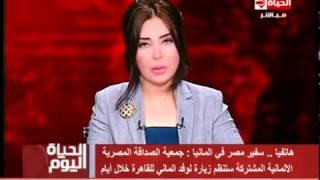 فيديو.. عبد العاطي: زيارة السيسي لألمانيا أحدثت طفرة في العلاقات