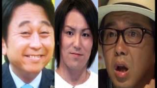 有吉弘行さんがハワイロケ、飲みの席で大はしゃぎ。 「こんな有吉さんみ...