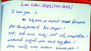 Best Telugu love letter   love letter writing for the Fresher's 2021  