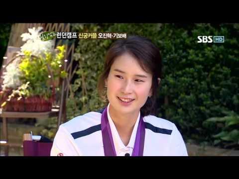 힐링캠프(기보배,오진혁)#4