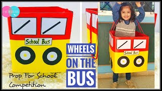Wheels On The Bus / How To Make Cardboard Bus   How To Make Bus  #wheelsonthebus