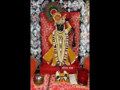Shree Govind Damodar Stotram-Karar Vinde