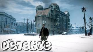 (Special-Noel) GTA 4 sous la Neige