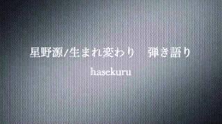 ���쌹 - ���܂�ς��