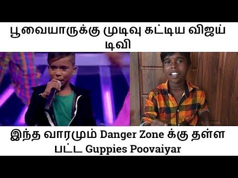 Poovaiyar 5th time Danger Zone. Eliminates from vijay Tv / 25th Feb 2019
