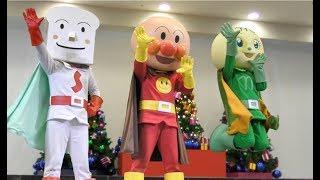 アンパンマンショー 【アンパンマン、しょくぱんまん、メロンパンナちゃんのダンスショー】 ばいきんまん、ドキンちゃんはお休み 最前列高画質 Anpanman kidsshow