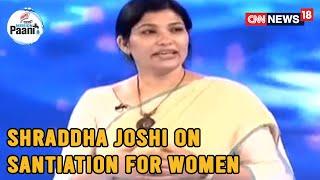 Shraddha Joshi, MD Of MAVIM Speaks On The Need For Proper Santiation Facilities For Women