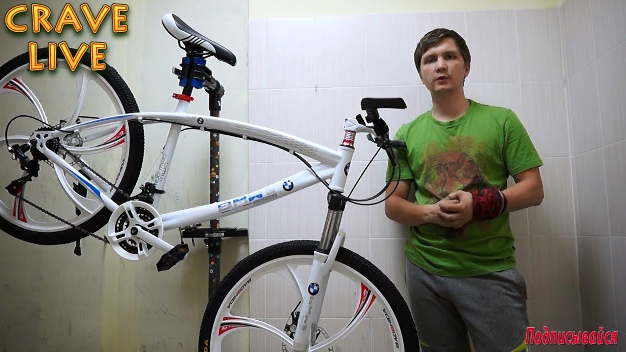 Как собрать велосипед из дешевых деталей для новичка - YouTube