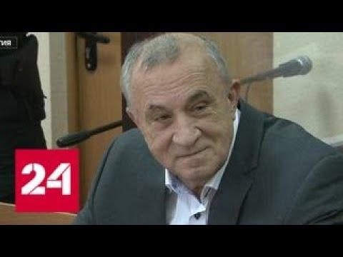 За взяточничество экс-глава Удмуртии может получить 15 лет - Россия 24