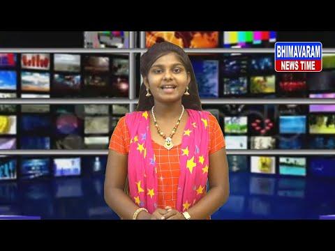 ఉభయ గోదావరి జిల్లాలను వణికిస్తున్న వాయుగుండం || Bhimavaram News Time