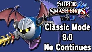 Super Smash Bros. For Wii U (Classic Mode 9.0 No Continues   Meta Knight) 60fps