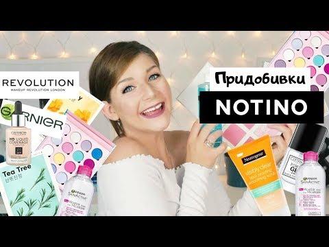 МНОГО Нови Придобивки от Notino.bg
