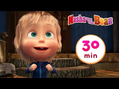 Masha And The Bear 🚀🌟 TWINKLE TWINKLE LITTLE STAR 🌟🚀 Best 30 Min ⏰ Сartoon Collection 🎬