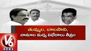 Nama Caste Politics in Khammam with the Help of TDP Chief