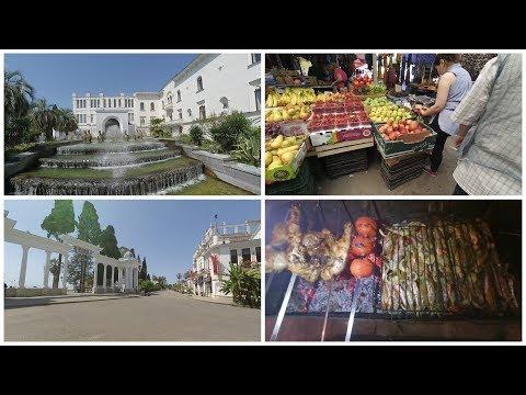 Пустая набережная Сухума.Рынок.Шашлык.18.05.19.Абхазия.