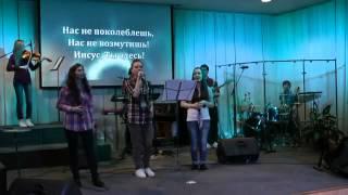 """Молодёжное прославление Церкви """"Добрая Весть"""" г. Череповца"""