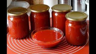 Кетчуп из Помидор на Зиму без Загустителей. Кетчуп в домашних условиях-Рецепт/Homemade ketchup