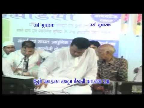 Haji chote Majid Shola new ghazal